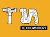 ТЕХНОИМПОРТ Красноярск