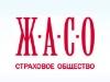 ЖАСО, страховое общество Красноярск