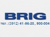 BRIG, надувные лодки Красноярск