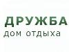ДРУЖБА, дом отдыха Красноярск