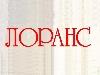 ЛОРАНС, компания Красноярск