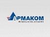 АРМАКОМ, металлопрокат Красноярск