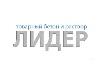ЛИДЕР, компания Красноярск