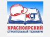 КРАСНОЯРСКИЙ СТРОИТЕЛЬНЫЙ ТЕХНИКУМ Красноярск