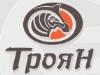 ТРОЯН, компания Красноярск