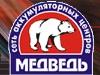 МЕДВЕДЬ, сеть аккумуляторных центров Красноярск