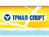 ТРИАЛ СПОРТ спортивный магазин Красноярск