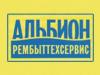 АЛЬБИОН-РЕМБЫТТЕХСЕРВИС, ремонт бытовой техники Красноярск