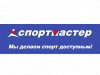СПОРТМАСТЕР сеть магазинов Красноярск
