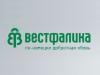 ВЕСТФАЛИКА сеть магазинов обуви Красноярск