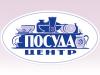 ПОСУДА ЦЕНТР сеть магазинов Красноярск