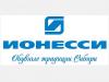 ИОНЕССИ сеть магазинов обуви Красноярск