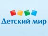 ДЕТСКИЙ МИР магазин Красноярск