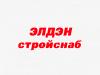 ЭЛДЭНСТРОЙСНАБ, торговая компания Красноярск