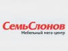 СЕМЬ СЛОНОВ мебельный мега-центр Красноярск