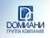 ДОМИАНИ, компания Красноярск