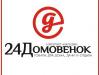 24Домовенок интернет-магазин Красноярск