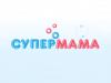 СУПЕР МАМА, детский бассейн Красноярск