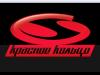 КРАСНОЕ КОЛЬЦО, гоночная трасса Красноярск
