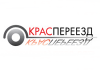 КРАСПЕРЕЕЗД, компания Красноярск