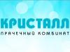 КРИСТАЛЛ, комбинат Красноярск