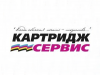 КАРТРИДЖ-СЕРВИС, компания Красноярск
