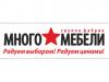 МНОГО МЕБЕЛИ мебельная компания Красноярск