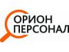 Орион Персонал Красноярск