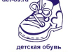 Det-os.ru интернет магазин Красноярск