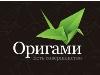 ОРИГАМИ Красноярск