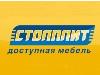 СТОЛПЛИТ мебельный магазин Красноярск