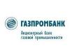 ГАЗПРОМБАНК, филиал Красноярск