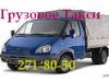 КрасСервис Красноярск