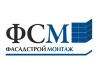 ФасадСтройМонтаж Красноярск