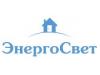 ЭНЕРГОСВЕТ, компания Красноярск