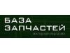 БАЗА ЗАПЧАСТЕЙ Красноярск