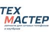ТехМастер интернет-магазин Красноярск