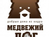 МЕДВЕЖИЙ ЛОГ Красноярск
