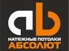 АБСОЛЮТ Красноярск