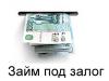 РЕСУРС, компания Красноярск